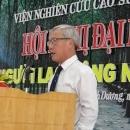 Hội nghị Đại biểu Người Lao động Viện Nghiên cứu Cao su Việt Nam năm 2019